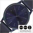 コモノ腕時計KOMONO時計KOMONO腕時計コモノ時計ウィンストンリーガルWINSTONメンズブルーKOM-W2266[正規品人気トレンドおしゃれインスタinstaシンプル北欧薄型革レザーベルトオールブルー]