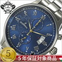 オロビアンコ 時計 エレット OROBIANCO 腕時計 ELETTO インペリアルブルー 限定カラー メンズ ブルー OR-0040-501[人…