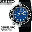 [6/9発売]セイコー プロスペックス ダイバースキューバ ジウジアーロデザイン 限定モデル 時計 SEIKO 腕時計 PROSPEX …