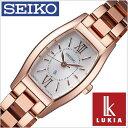セイコー ルキア 時計 SEIKO 腕時計 LUKIA レディース SSVR132 人気 正規品 防水 トノー型 かわいい おしゃれ シンプ…
