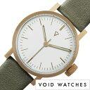 ヴォイド 時計 VOID 腕時計 メンズ レディース ホワイト VID020066 正規品 北欧 ミニマル シンプル 個性的 インテリア…