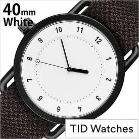 ティッドウォッチズ 時計 No.1 40mm TID Watches 腕時計 メンズ レディース ユニセックス ホワイト TID01-WH40-MUD 正規品 人気 シンプル ミニマル ペアウォッチ ブランド 革 レザーベルト 北欧 シンプル ダークブラウン 革 レザー バンド プレゼント ギフト 秋