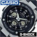 カシオ 時計 CASIO 腕時計 ジーショック ジースチール G-SHOCK G-STEEL メンズ ブラック シルバー GST-W300-1AJF [正規品 防水 Gショック 電波ソーラー シリコン