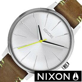 [あす楽]ニクソン 時計 NIXON 腕時計 セントリー38レザー SENTRY 38 LEATHER レディース シルバー NA3772290-00 正規品 ユニセックス ペアウォッチ レザー 革 シルバー ライムグリーン ライム ライトブラウン ブラウン 冬 入試 受験 成人式 お祝い