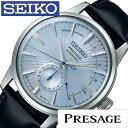 セイコー プレザージュ 時計 SEIKO PRESAGE 腕時計 メンズ スカイブルー SARY081[正規品 国産 ブランド 人気 大人 シンプル スタンダード スーツ ビジネス プレサージュ オー
