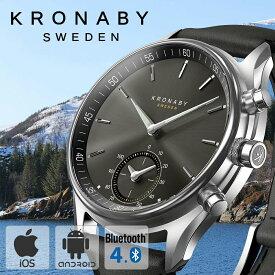 クロナビー 腕時計 セイケル KRONABY 時計 SEKEL メンズ ブラック A1000-1904 正規品 北欧 スマホ 革 レザー スマートウォッチ ラウンド スウェーデン カレンダー GPS ハイスペック ブルートゥース ビジネス ペアウォッチ シンプル オールブラック 秋