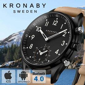 クロナビー 腕時計 アペックス KRONABY 時計 APEX メンズ ブラック A1000-1908 正規品 北欧 スマホ 革 レザー スマートウォッチ ラウンド スウェーデン カレンダー GPS ハイスペック ブルートゥース ビジネス ペアウォッチ シンプル ライトブラウン 春 入試 受験 成人式