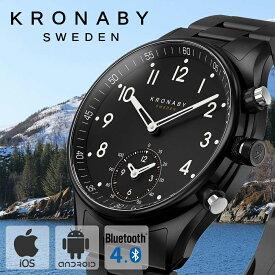 クロナビー 腕時計 アペックス KRONABY 時計 APEX メンズ ブラック A1000-1909 正規品 北欧 スマホ ミニマル スマートウォッチ ラウンド スウェーデン カレンダー GPS ハイスペック ブルートゥース ビジネス ペアウォッチ シンプル ブラック 送料無料 春 入試 受験 成人式