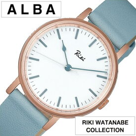 セイコー アルバ リキワタナベ 時計 SEIKO ALBA RIKI WATANABE 腕時計 レディース ホワイト AKQK436 渡辺力 デザイナーズ シンプル おしゃれ おすすめ 人気 ブランド ビジネス 仕事 就活 レザー ベルト 革 ライトブルー ペア プレゼント ギフト 夏