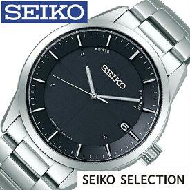 セイコー セレクション 時計 SEIKO SELECTION 腕時計 メンズ ブラック SBTM249 正規品 ビジネス スーツ オフィス シンプル 好印象 デザイン プライベート アナログ ラウンド チタン ソーラー 電波時計 プレゼント ギフト 送料無料 夏