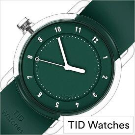 ティッド ウォッチズ 時計 No.3 限定モデル 38mm メンズ レディース TID watches 腕時計 グリーン TID03-38GR 正規品 北欧 ミニマル 人気 ペアウォッチ ナンバースリー クリア TR90 ラバー ファッション ユニセックス プレゼント ギフト シンプル おしゃれ