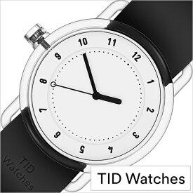 ティッド ウォッチズ 時計 No.3 限定モデル 38mm メンズ レディース TID watches 腕時計 ホワイト TID03-38WH 正規品 北欧 ミニマル 人気 ペアウォッチ ナンバースリー クリア TR90 ラバー ユニセックス プレゼント ギフト シンプル ブラック おしゃれ 秋