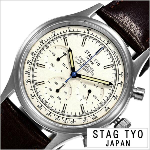 スタッグ ティーワイオー 腕時計 STAG TYO 時計 タイプ:1933 TYPE:1933 メンズ ホワイト STG017LT1[正規品 人気 プレゼント ギフト カジュアル アメリカン レトロ ハンドメイド ビンテージ ヴィンテージ感 栃木レザー 革 シンプル ブラック ブラウン クロノグラフ]