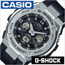 カシオ 腕時計 ジーショック ジースチール CASIO 時計 G-SHOCK G-STEEL メンズ ブラック GST-W310-1AJF[正規品 耐久 …