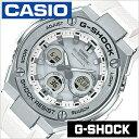 カシオ 腕時計 ジーショック ジースチール CASIO 時計 G-SHOCK G-STEEL メンズ ホワイト GST-W310-7AJF[正規品 耐久 ペアウォッチ カップル Gショック ラバー カ