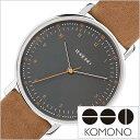 [あす楽]コモノ 腕時計 ルイス シガー KOMONO 時計 LEWIS CIGAR メンズ レディース ユニセックス グレー KOM-W4055 正…