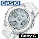カシオ ベビージー ジーミズ 時計 CASIO Baby-G G-MS 腕時計 レディース ホワイト MSG-W100-7AJF[正規品 定番 ベビーG ベイビーG ペア おそろい ビジネス スポーツ