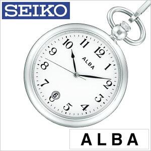 セイコー アルバ ポケットウォッチ 時計 懐中時計 SEIKO ALBA Pocket Watch ユニセックス メンズ レディース AQGK447 正規品 定番 レトロ アンティーク おしゃれ お洒落 おすすめ ファッション ラウン