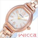 シチズン ウィッカ 腕時計 CITIZEN wicca 時計 レディース ホワイト KP2-566-91 正規品 防水 人気 ブランド ソーラー …