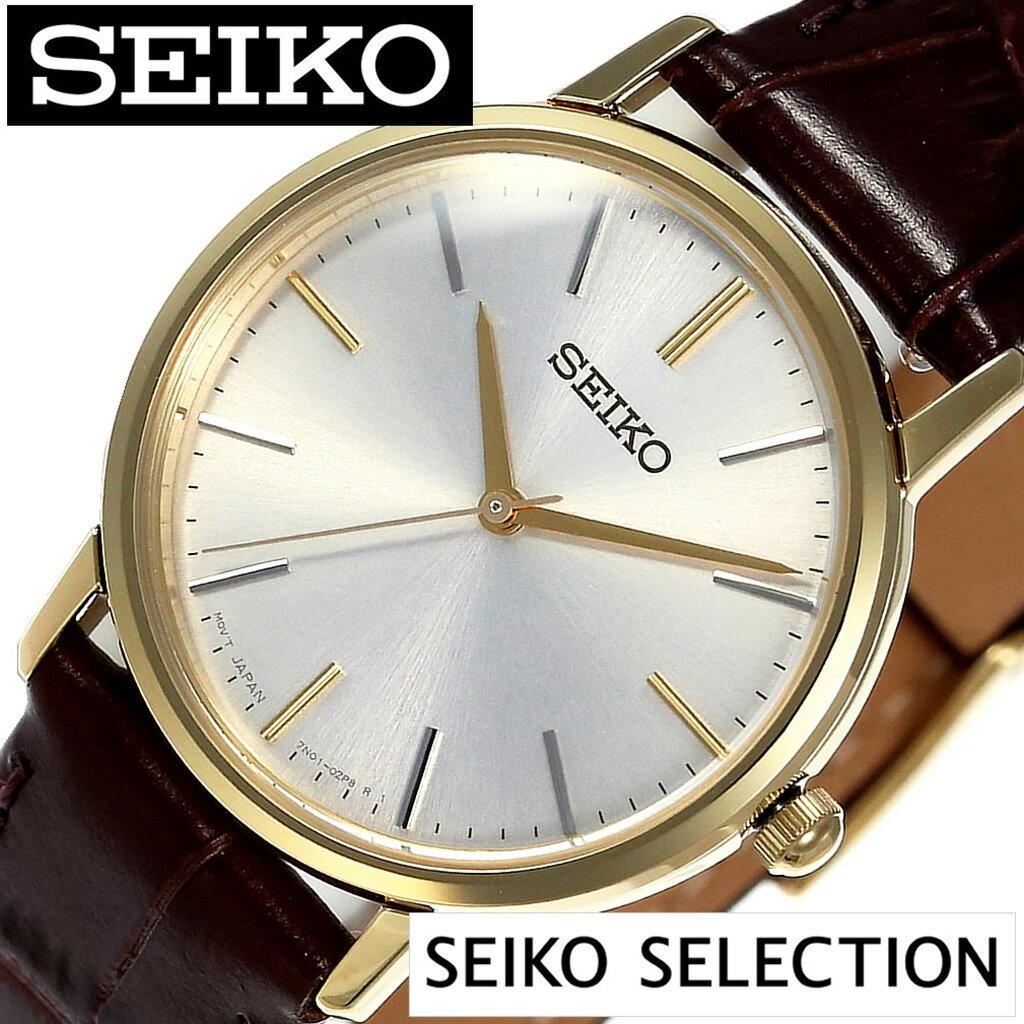 セイコー セイコーセレクション 時計 SEIKO SEIKOSELECTION 腕時計 レディース シルバー SCXP082[正規品 ペアウォッチ カップル ゴールドフェザー 復刻モデル おしゃれ クラシック カジュアル シック シンプル 革 レザー ゴールド ブラウン プレゼント ギフト][あす楽]