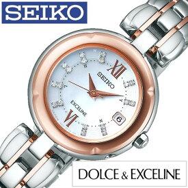 セイコー ドルチェ エクセリーヌ 2017年 クリスマス限定モデル 時計 SEIKO DOLCE & EXCELINE 腕時計 レディース ホワイト SWCW128 正規品 定番 ビジネス 華やか シンプル ミニサイズ ダイヤ ラウンド ソーラー 電波時計 シルバー プレゼント ギフト 送料無料 夏