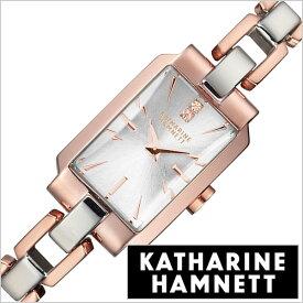 キャサリンハムネット 腕時計 KATHARINE HAMNETT 時計 デコ 3 DECO3 レディース シルバー KH86D5-B18 正規品 ロンドン ブランド シンプル おしゃれ ビジネス ファッション パーティ 上品 ブレスレット スクエア ピンクゴールド ホワイト プレゼント ギフト 秋冬