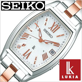 セイコー ルキア 腕時計 SEIKO 時計 LUKIA レディース ホワイト SSVW117[正規品 ソーラー 電波時計 上品 シンプル 人気 おすすめ ビジネス ビジカジ 大人 かわいい おしゃれ ファッション カレンダー トノー型 ホワイト シルバー ステンレス プレゼント ギフト]