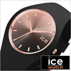 アイスウォッチ アイスサンセット ミディアム 腕時計 ICE WATCH 時計 ICE sunset medium メンズ レディース ローズゴールド ICE-015748 正規品 ブランド アイス ice 防水 ペアウォッチ カップル グラデーション ブラック おしゃれ ラウンド シンプル 夏