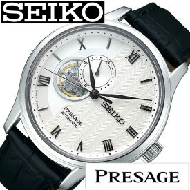 セイコー プレザージュ 砂紋 時計 SEIKO PRESAGE 腕時計 メンズ ホワイト SARY095 正規品 ブランド ラウンド 機械式 メカ メカニカル オープンハート こだわり ジャパン ビジネス スーツ 防水 ブラック レザー プレサージュ ギフト プレゼント