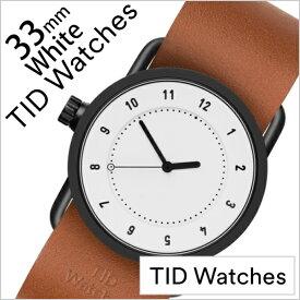 ティッドウォッチ No.1 33mm 腕時計 TID Watches 時計 レディース ホワイト TID01-WH33-T 正規品 人気 ブランド シンプル 個性的 デザイナーズ アート ファッション お洒落 ミニマル おしゃれ 北欧 レザー 革 ペアウォッチ ギフト プレゼント 秋