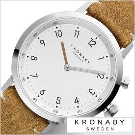 クロナビー 時計 KRONABY 腕時計 ノード NORD メンズ ホワイト A1000-3128 正規品 シルバー ホワイト レザー モカ 革 北欧 スマートウォッチ ラウンド アプリ カレンダー GPS ハイスペック アナログ ブルートゥース Bluetooth ビジネス シンプル 入試 受験 成人式 お祝い