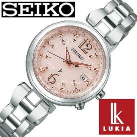 セイコー ルキア ソーラー 腕時計 SEIKO LUKIA 時計 レディース ピンク SSQV047 ダイヤ シンプル ラウンド カレンダー ビジネス ビジカジ 仕事 おしゃれ 人気 おすすめ ファッション カジュアル かわいい プレゼント ギフト