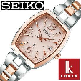 セイコー ルキア ソーラー 腕時計 SEIKO LUKIA 時計 レディース ピンク SSVW126 シンプル ゴールド カレンダー ダイヤ かわいい ファッション カジュアル 女性 記念日 誕生日 お祝い プレゼント ギフト 高校生 大学生 社会人 就活 夏
