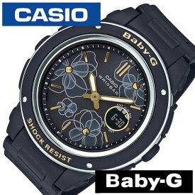 277f60b53183 カシオ ベビージー フローラル ダイアル シリーズ 時計 CASIO BABY-G Floral Dial Series 腕時計 レディース ブラック