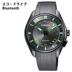 シチズン エコ・ドライブ ブルートゥース 腕時計 ソーラー CITIZEN Eco-Drive Bluetooth 時計 メンズ レディース ブラック BZ4005-03E アナログ カレンダー グリーン チタン シンプル 人気 ラウンド ビジネス ファッション カジュアル プレゼント ギフト 春
