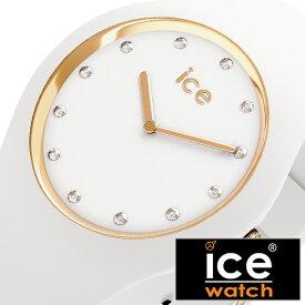 アイスウォッチ コスモ 時計 ICE WATCH ICE cosmos 腕時計 ホワイト ゴールド White Gold ユニセックス ホワイト ICE-016296 コスモス ブランド ゴールド スワロフスキー クリスタル カジュアル ファッション シンプル ラウンド アナログ 人気 冬 クリスマス Xmas