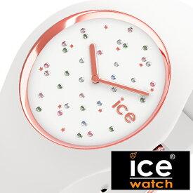 アイスウォッチ コスモ 時計 ICE WATCH ICE cosmos 腕時計 スター ホワイト Star White ユニセックス ホワイト ICE-016297 コスモス ブランド ピンクゴールド スワロフスキー クリスタル カジュアル ファッション シンプル ラウンド アナログ 人気 冬 クリスマス Xmas