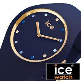 アイスウォッチ コスモ 時計 ICE WATCH ICE cosmos 腕時計 ブルー シェードズ blue shades レディース ブルー ICE-016301 コスモス ブランド ゴールド スワロフスキー クリスタル カジュアル ファッション シンプル ラウンド アナログ 人気 プレゼント ギフト 秋