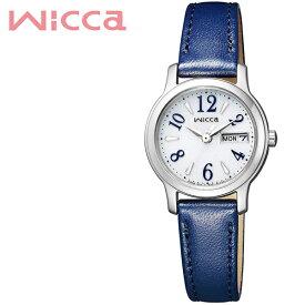 シチズン ウィッカ ソーラー 腕時計 CITIZEN wicca 時計 レディース シルバー KH3-410-10 アナログ カレンダー 革 シンプル 人気 おしゃれ ラウンド かわいい ビジネス ファッション カジュアル プレゼント ギフト 秋