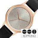 コモノ レキシー 腕時計 KOMONO LEXI 時計 メンズ レディース グレー KOM-W2754 [ペア お揃い コーデ ウォッチ 人気 …