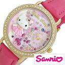 サンリオ ハローキティ 日本製 時計 Sanrio Hello Kitty 腕時計 レディース キッズ ウォッチ ピンク MJSR-M01 アナロ…