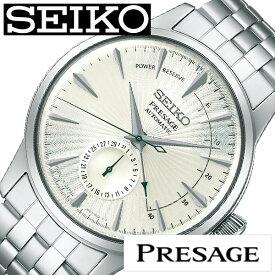 セイコー プレザージュ スタアバー カラーダイヤルカクテル 機械式 腕時計 SEIKO PRESAGE STARBAR 時計 メンズ ホワイト SARY129[プレサージュ カクテル 自動巻き メカニカル ビジネス カジュアル スーツ おしゃれ 高級 メタル マティーニ プレゼント ギフト][父の日]