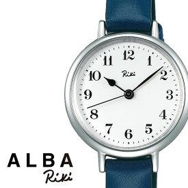 セイコー アルバ リキワタナベ 時計 SEIKO ALBA RIKI WATANABE 腕時計 レディース 女性 ホワイト AKQK445 シルバー 革 シンプル 人気 プレゼント ギフト ラウンド かわいい ファッション カジュアル ビジネス 夏