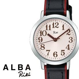 セイコー アルバ リキワタナベ 時計 SEIKO ALBA RIKI WATANABE 腕時計 レディース 女性 ピンク AKQK715 シルバー 革 シンプル 桜 人気 プレゼント ギフト ラウンド コラボ かわいい カレンダー ファッション カジュアル 夏