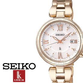 セイコー ルキア レディゴールド 時計 SEIKO LUKIA Ladygold 腕時計 レディース 女性 ピンク SSQV058 シンプル 電波 人気 ダイヤ プレゼント ギフト アナログ ラウンド ファッション カジュアル ビジネス 春 お祝い
