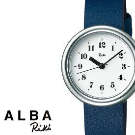 セイコー アルバ リキ ワタナベ 時計 アルミニウム・クロック SEIKO ALBA RIKI WATANABE 腕時計 レディース ホワイト AKQK448 渡辺力 シルバー 革 シンプル メタル 人気 アナログ ラウンド かわいい ファッション カジュアル ビジネス プレゼント ギフト 夏