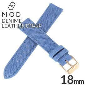 デニム レザーベルト ベルト幅18mm対応 腕時計 替えベルト 交換用バンド 時計 替えベルト ブルー ローズゴールド メンズ レーディス BT-DML-18-LBL-RG 付け替え ネイビー ストラップ 革 簡単 ローズゴールド オシャレ ファッション プレゼント