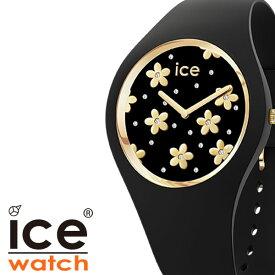 1a33cf6729 アイスウォッチ アイスフラワー 時計 ICE WATCH 腕時計 プレシャス ブラック ミディアム ICE flower precious black  medium メンズ レディース ブラック ICE-016668 ...