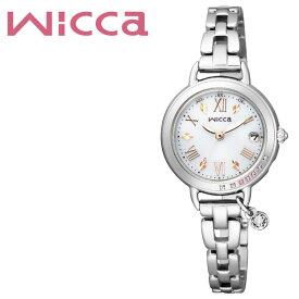 シチズン ウィッカ ソーラー 電波 時計 CITIZEN wicca 腕時計レディース ホワイト KL0-812-11 シンプル ゴールド 限定 人気 ブランド アナログ ラウンド カレンダー かわいい ファッション カジュアル ビジネス プレゼント ギフト お祝い 冬 父の日