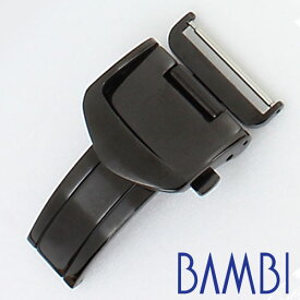 バンビ Dバックル 三つ折れプッシュ式 ベルト幅16mm対応 BAMBI 腕時計用バックル ZB0007N セイコー シチズン ダニエルウェリントン マークジェイコブス にも対応 付け替え 簡単 ブラック レザーベルト用 革ベルト プレゼント ギフト 入試 受験 成人式 お祝い 冬
